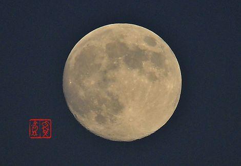 Moon2011911