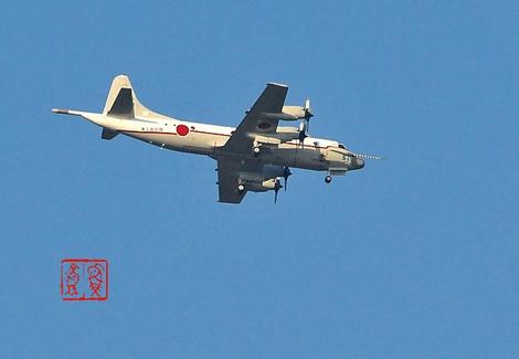 Aircraft4105