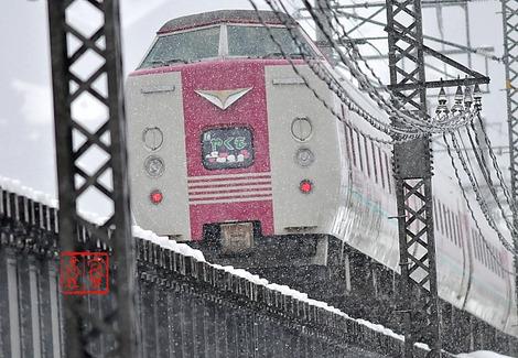 Train1260