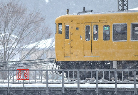 Train1262