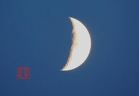 Moon2012527