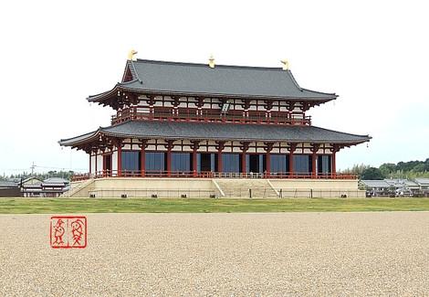 Daigokuden1371