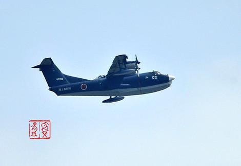 Aircraft2880