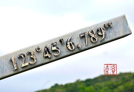 Monument4625