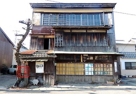 Ushimado7000n