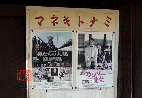 Ushimado7001n