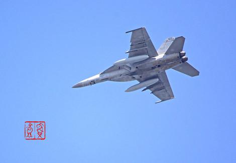 Airfighter027420150326