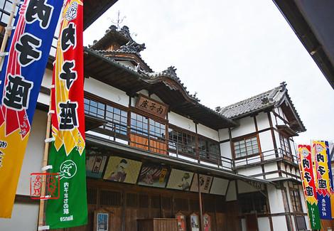 Uchikoza718420150820
