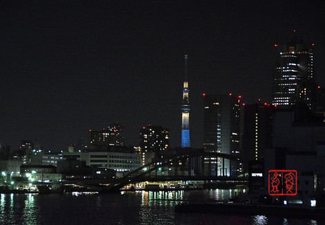 Tokyoskytree728720160512