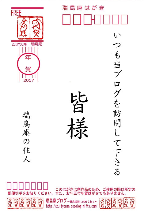 2017_3