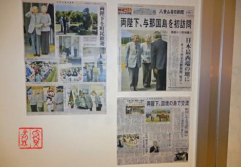 Newspaper20180329043