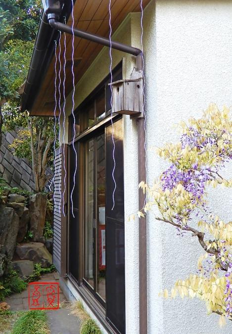 Shijyuukara20190418a005