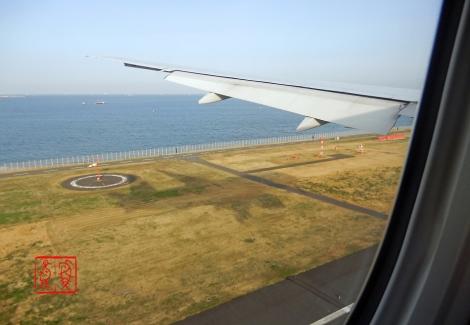 Flighttotokyo20210329n9303