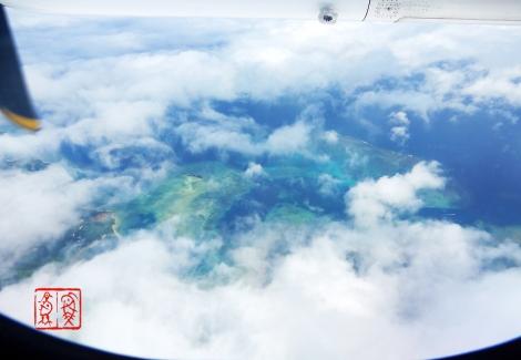 Flighttoyonaguni20210327n9214