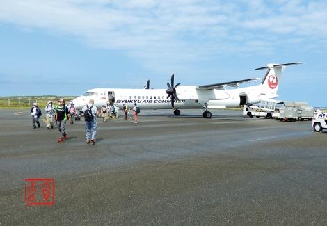 Flighttoyonaguni20210327n9215