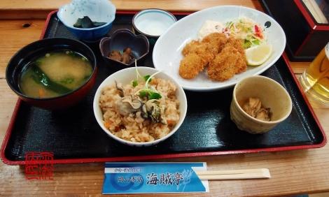Kakizukushiteisyoku20191120_115138