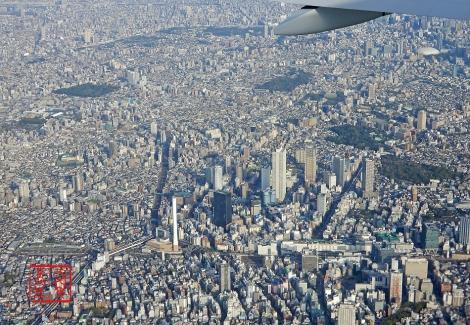 Tokyo20210329n9289