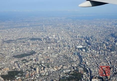 Tokyo20210329n9291