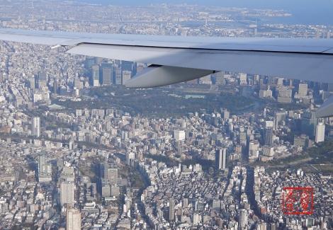 Tokyo20210329n9292